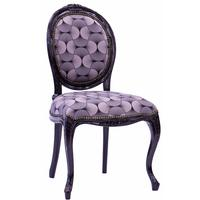 Oval Back Accent Chair - Geo Grey