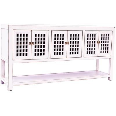 Far East White Lattice Door Console Table